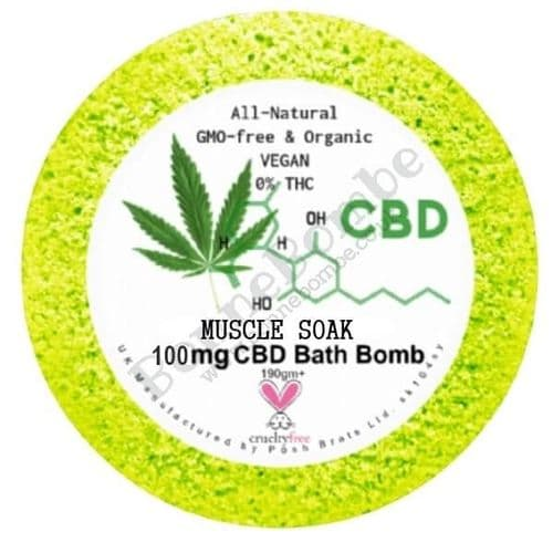 Muscle Soak Super Strength Aromatherapy Bath Bomb with 100mg CBD