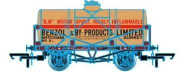 76TK2004 12t Tank Wagon Benzol and By Products No.1000 ##Out Of Stock##