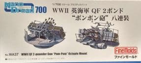 ND-WA37 1/700 WWII Royal Navy QF 2-Pounder Naval Pom-Pom Gun Octuplex-Mount