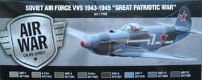 VAL71198 Soviet Air Force VVS 1943 - 1945 (x8)