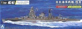 AO-59807 1/700 IJN Battleship Mutsu 1942 SD