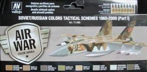 VAL71609 Soviet Schemes Pt.I 1960-2000